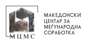 Makedonski Centar za megunarodna sorabotka