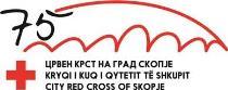 Red Cross Skopje